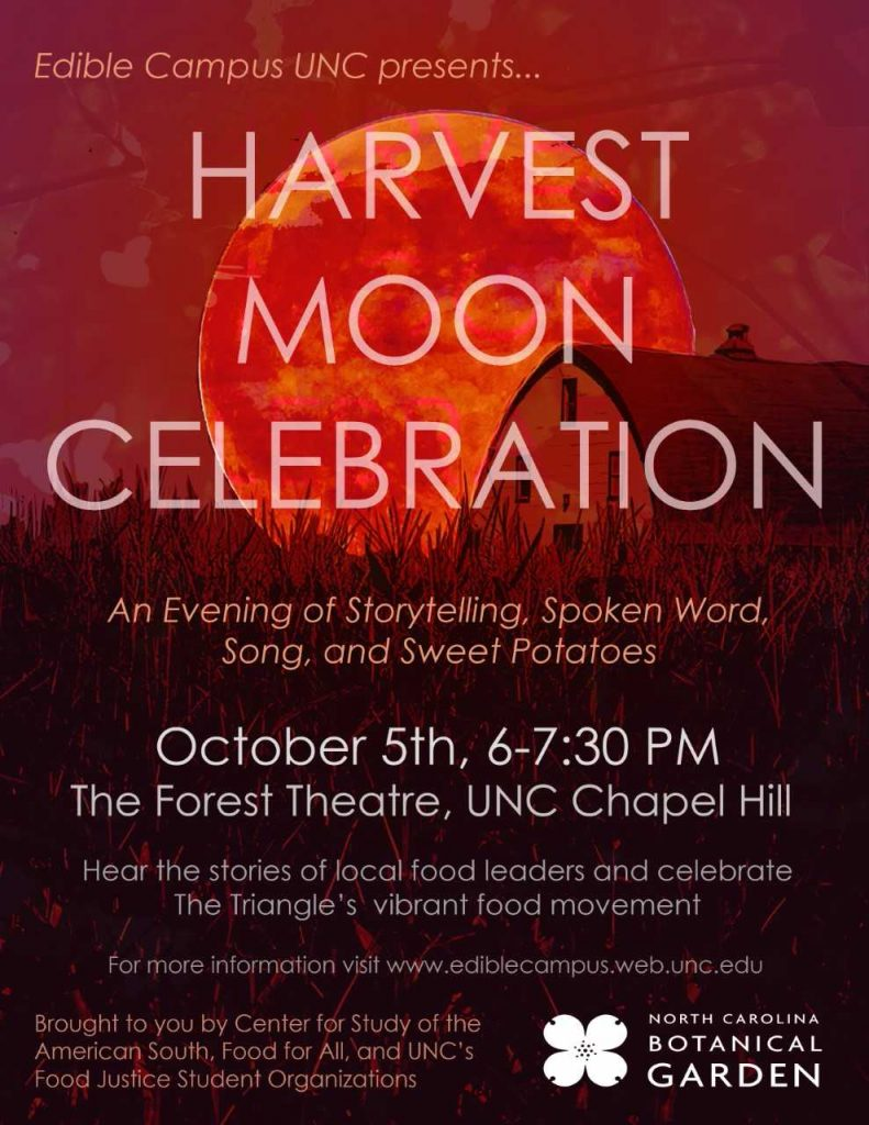 Co-sponsored Event: Harvest Moon Celebration, Thurs, Oct 5